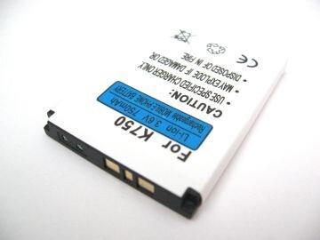 Ericsson BST-37 (J220, K610, K750, Z520, W800) kaina ir informacija | Akumuliatoriai telefonams | pigu.lt