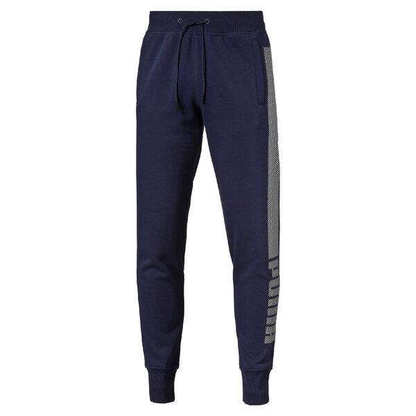 Vyriškos sportinės kelnės Puma 57162508 kaina ir informacija | Vyriška sportinė apranga | pigu.lt