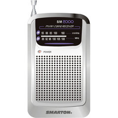 Smarton SM 2000 kaina ir informacija | Radijo imtuvai ir žadintuvai | pigu.lt