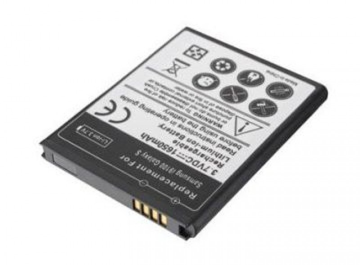 Samsung i9100 (Galaxy S2) kaina ir informacija   Akumuliatoriai telefonams   pigu.lt