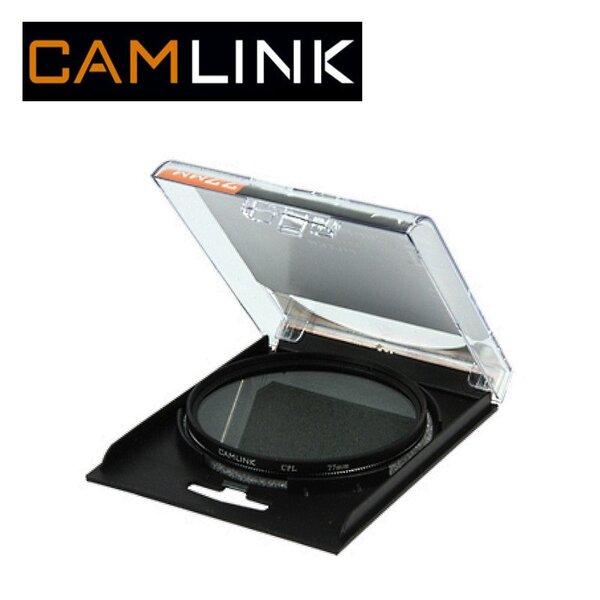 Camlink CML-CL-72CPL kaina ir informacija | Filtrai objektyvams | pigu.lt