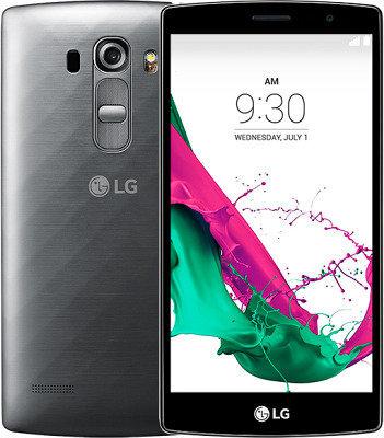 LG G4s (H735), Pilka kaina ir informacija | Mobilieji telefonai | pigu.lt
