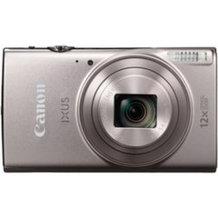 Canon Digital Ixus 285 HS Silver kaina ir informacija | Skaitmeniniai fotoaparatai | pigu.lt