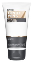 Balzamas po skutimosi Maurer & Wirtz Tabac Gentle Men's Care 75 ml