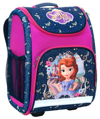 Kuprinė Paso Disney Sofia the first DZC-524