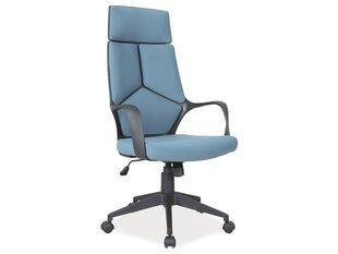 Biuro kėdė Q-199