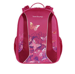 Kuprinė Herlitz Be.bag Airgo Watercolor Butterfly 11409992