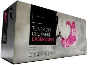 Toneris INKSPOT skirtas lazeriniams spausdintuvams (SAMSUNG) (juoda) ML-1630, SCX-4500