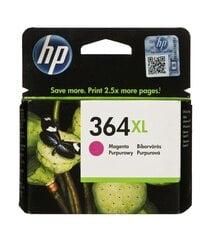 HP No. 364 XL Violetinis CB324EE skirtas Photo Smart D5460/D7560