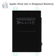 Originali baterija skirta Apple iPad Air 2, Li-Ion 7340mAh