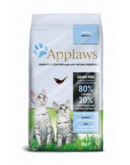Applaws sausas maistas Kitten Chicken, 7.5 kg
