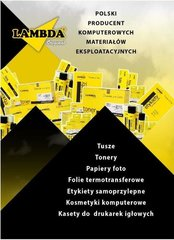 Ink Lambda yellow |630 pgs| Brother LC1240Y|