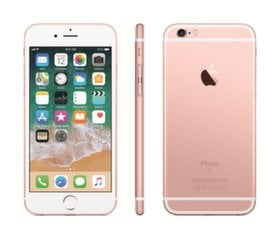 Apple iPhone 6s 32GB, Rausva