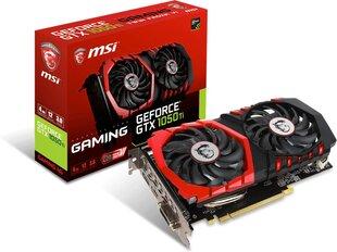 MSI GeForce GTX 1050 Ti GAMING 4GB GDDR5 (128 Bit) HDMI, DP, DVI-D, BOX