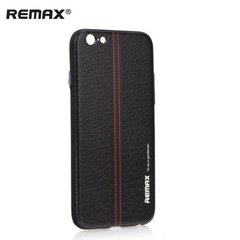 Apsauginis dėklas Remax Gentleman Leather skirtas Apple iPhone 7, Juodas