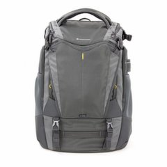 Vanguard Alta Sky 53 Grey, Backpack, Dimensions (WxDxH) 380 × 270 × 580 mm, Interior dimensions (W x D x H) 320×200×530 mm, Rain cover