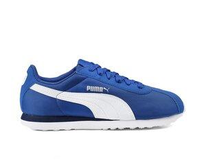 Vyriški sportiniai batai Puma Turin NL kaina ir informacija | Spоrtbačiai | pigu.lt
