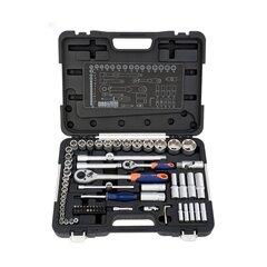 Įrankių komplektas 75vnt DEXTER 180 kaina ir informacija | Įrankių komplektas 75vnt DEXTER 180 | pigu.lt