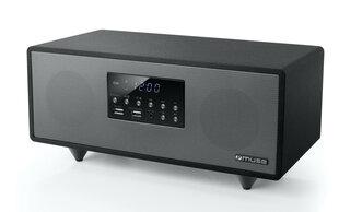 Radijo imtuvas Muse M-630 BT su Bluetooth kaina ir informacija | Radijo imtuvas Muse M-630 BT su Bluetooth | pigu.lt
