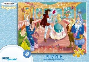 """Dėlionė Step Puzzle 260 """"Pelenė"""""""
