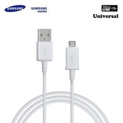 Samsung ECB-DU4EWE Universal Micro USB 2.0 Data and Charger Cable 1.5m White (OEM) kaina ir informacija | Laidai telefonams | pigu.lt