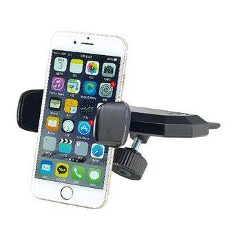 Telefono laikiklis, tvirtinamas prie CD grotuvo kaina ir informacija | Telefono laikikliai | pigu.lt