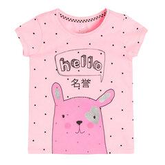 Cool Club marškinėliai, CCG1511964
