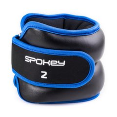 Svoriai rankoms Spokey Cross Form 2x2 kg