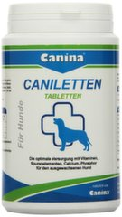 Canina tabletės Canilleten N150, 300 g
