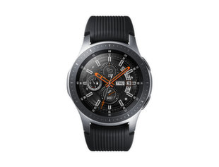Samsung Galaxy Watch 46mm BT, Sidabrinė