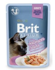 Brit Premium konservai Salmon for Sterilised in Gravy, 85 g kaina ir informacija | Brit Premium konservai Salmon for Sterilised in Gravy, 85 g | pigu.lt