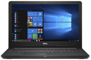 Dell Inspiron 3567 i3-6006U 4GB 1TB Win10Home