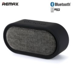Remax RB-M11