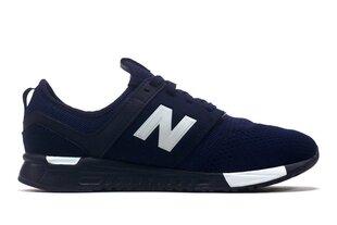 New Balance sportiniai batai vaikams, KL247C2G
