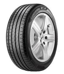 Pirelli Cinturato P7 Blue 225/40R18 92 W XL kaina ir informacija | Vasarinės padangos | pigu.lt