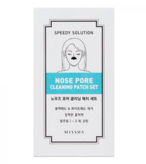 Valomoji kaukė nosies sričiai Missha Speedy Solution 8 vnt