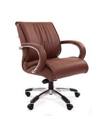 Biuro kėdė Chairman 444, ruda
