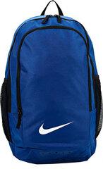 Sportinė kuprinė Nike Academy BA5427-405, mėlyna