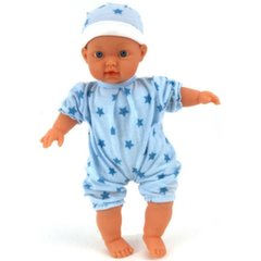Lėlė kūdikis su garsais 33 cm