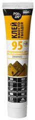 Klijai vinių pakaitalai Point 95, 80 ml kaina ir informacija | Klijai | pigu.lt