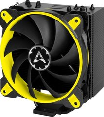 Arctic Freezer 33 eSport ONE Yellow | 2066,2011,115x, AM4 TDP 200W (ACFRE00044A)
