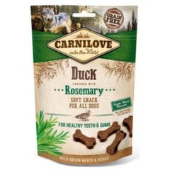 Carnilove Dog skanėstas Duck with Rosemary, 200 g