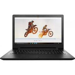 Prekė su pažeista pakuote. Lenovo IdeaPad 110 (80T7001WMX) kaina ir informacija | Kompiuterinė technika su paž. pakuotėmis | pigu.lt