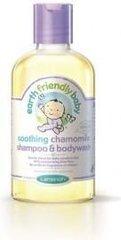 Kūdikių šampūnas su ramunėlėmis Earth Friendly Baby, 250ml kaina ir informacija | Kosmetika vaikams ir mamoms | pigu.lt