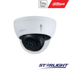 IP kamera Ir kaina ir informacija | Stebėjimo kameros | pigu.lt
