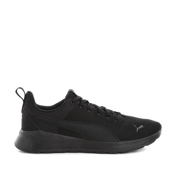 Juodi vyriški sportiniai batai Puma kaina