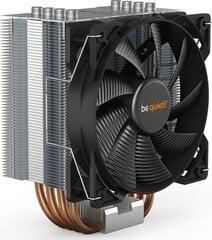 be quiet! BK006 kaina ir informacija   Procesorių aušintuvai   pigu.lt