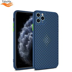 "TakeMe ""Breathing dotted"" TPU back cover case for Samsung Galaxy S20 (G980) Blue kaina ir informacija 