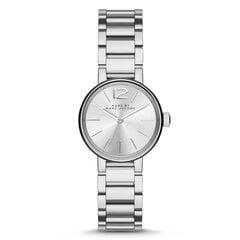 Marc Jacobs laikrodis kaina ir informacija | Moteriški laikrodžiai | pigu.lt