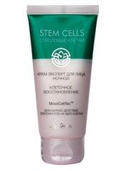 "Aatstatomasis naktinis veido kremas Liv-Delano ""Stem Cells"", 50 g. kaina ir informacija | Veido kremai | pigu.lt"